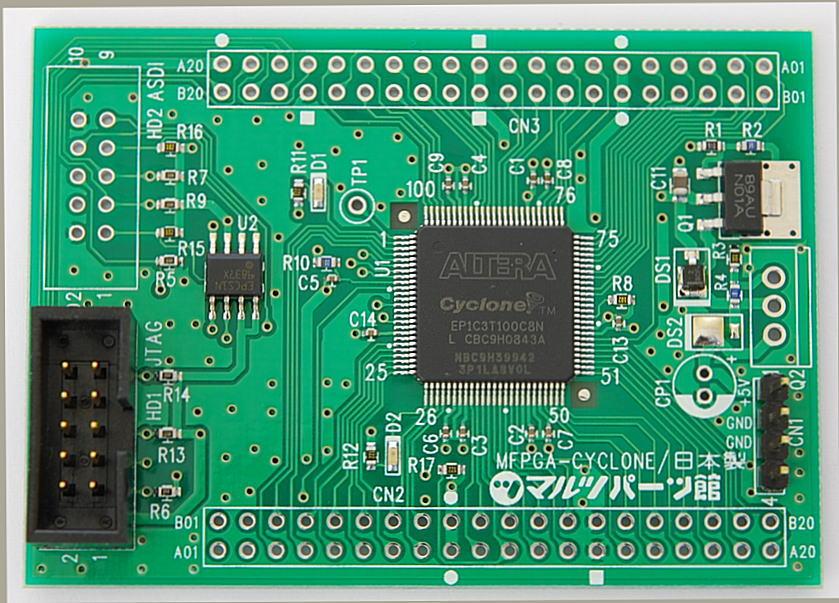 ALTERA chip mounted FPGA board - Marutsu